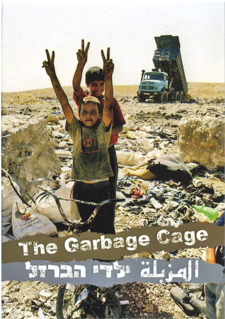 the garbage cage