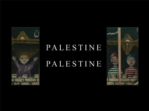 palestina palestina