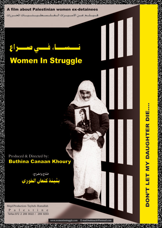 women in struggle