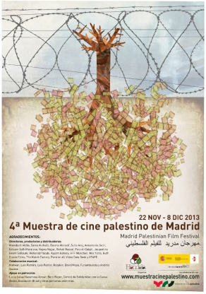 Cartel_MCPM2013_70x100 web 868